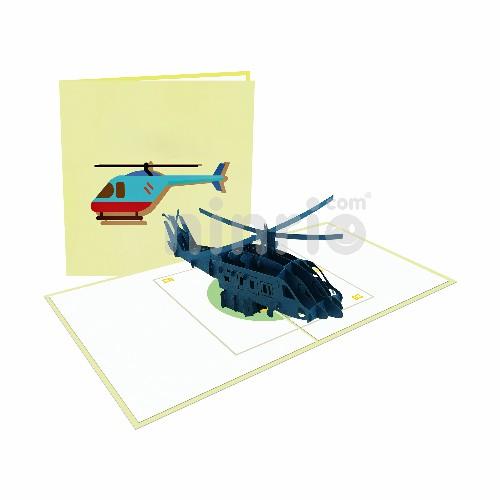 Thiệp trực thăng Diều hâu đen - Thiệp các phương tiện giao thông
